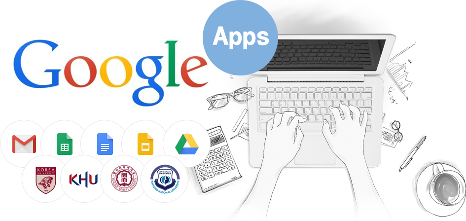 google Apps Edu 이미지01
